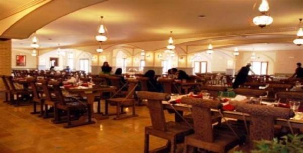 رستوران حافظیه کیش